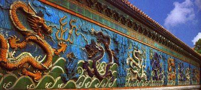 Verbotene Stadt Peking - Die Neun-Drachen-Mauer