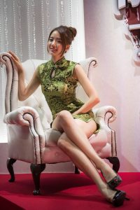 China Mode-Trend & Schönheitsideal